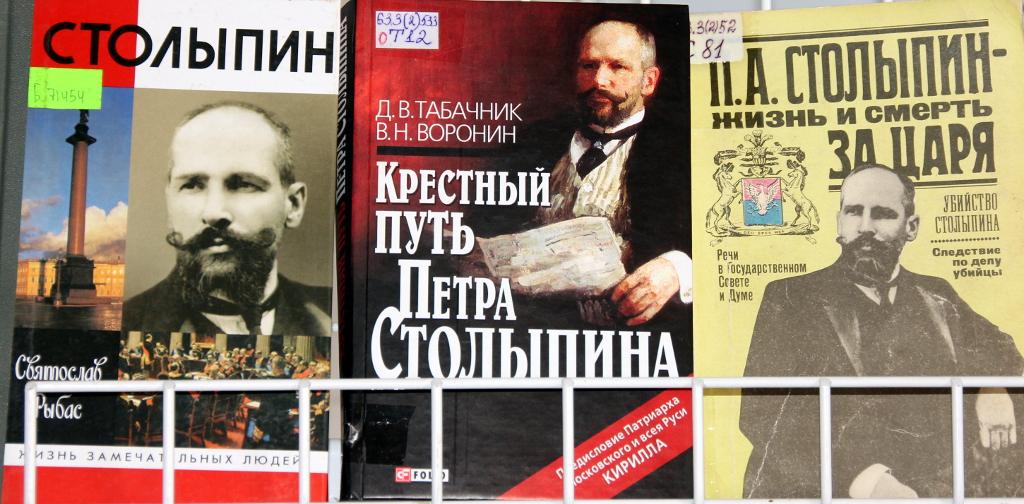 Издательство биографии