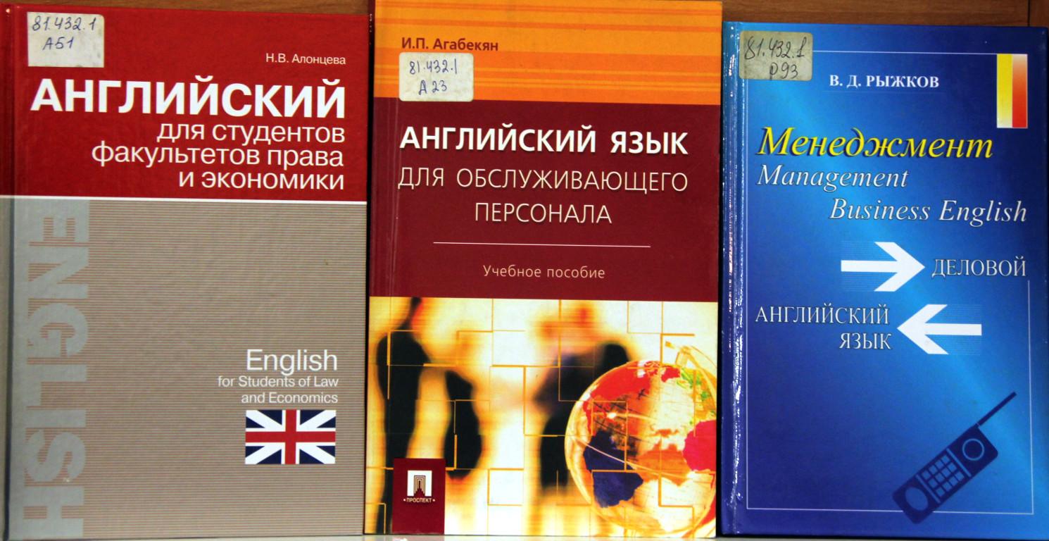 и п агабекян гдз онлайн английский язык 21 е издание